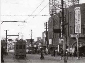 かつての福島商工会議所