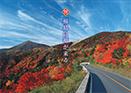 福島に福が来る 秋冬版 日本語版 2006年作成