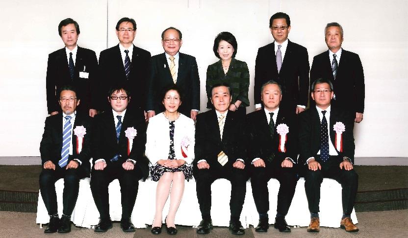 平成27年度優良会員事業所表彰