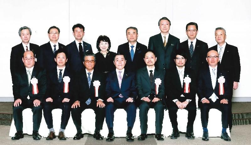 平成28年度優良会員事業所