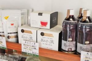 あるけっ茶(奥田茶舗陳列)