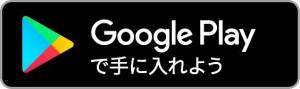 20160430-badge-2